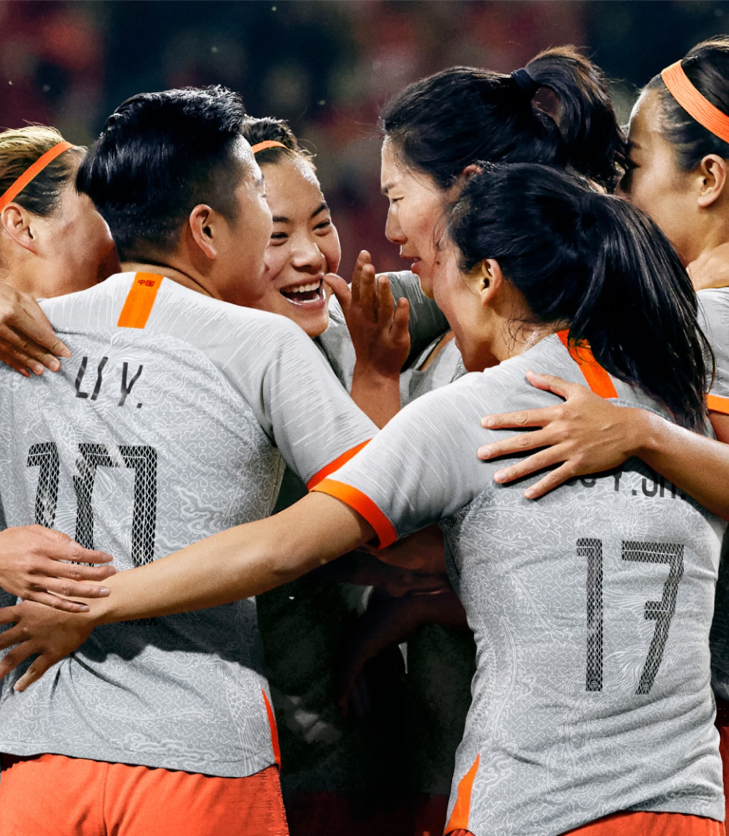 China Women's National Team 2019