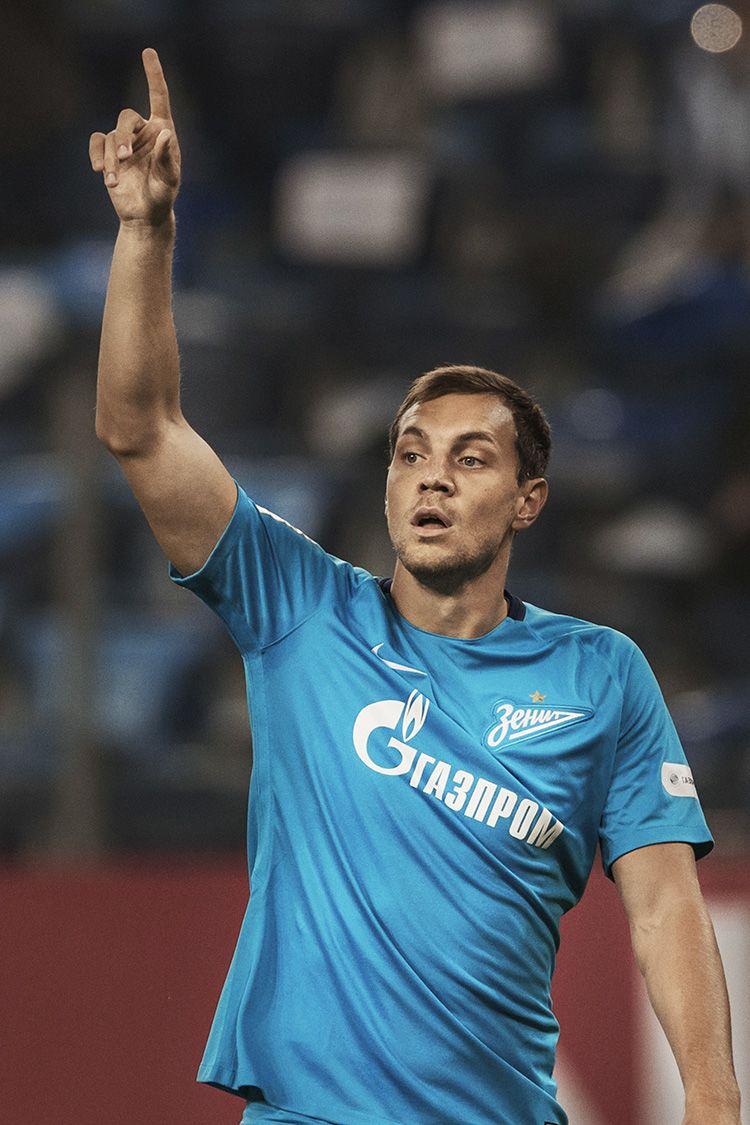 FC Zenit 2017/18 Home Kit