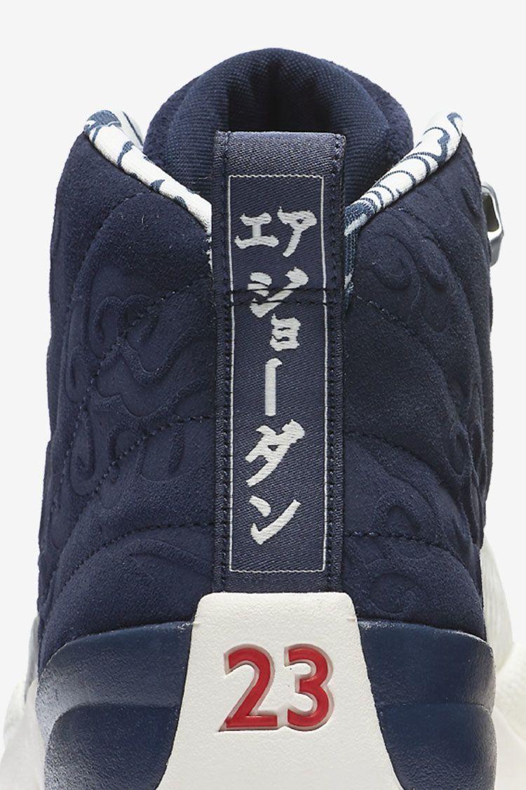 b99d7a2e11d Air Jordan 12 International Flight 'College Navy' Release Date. Nike ...