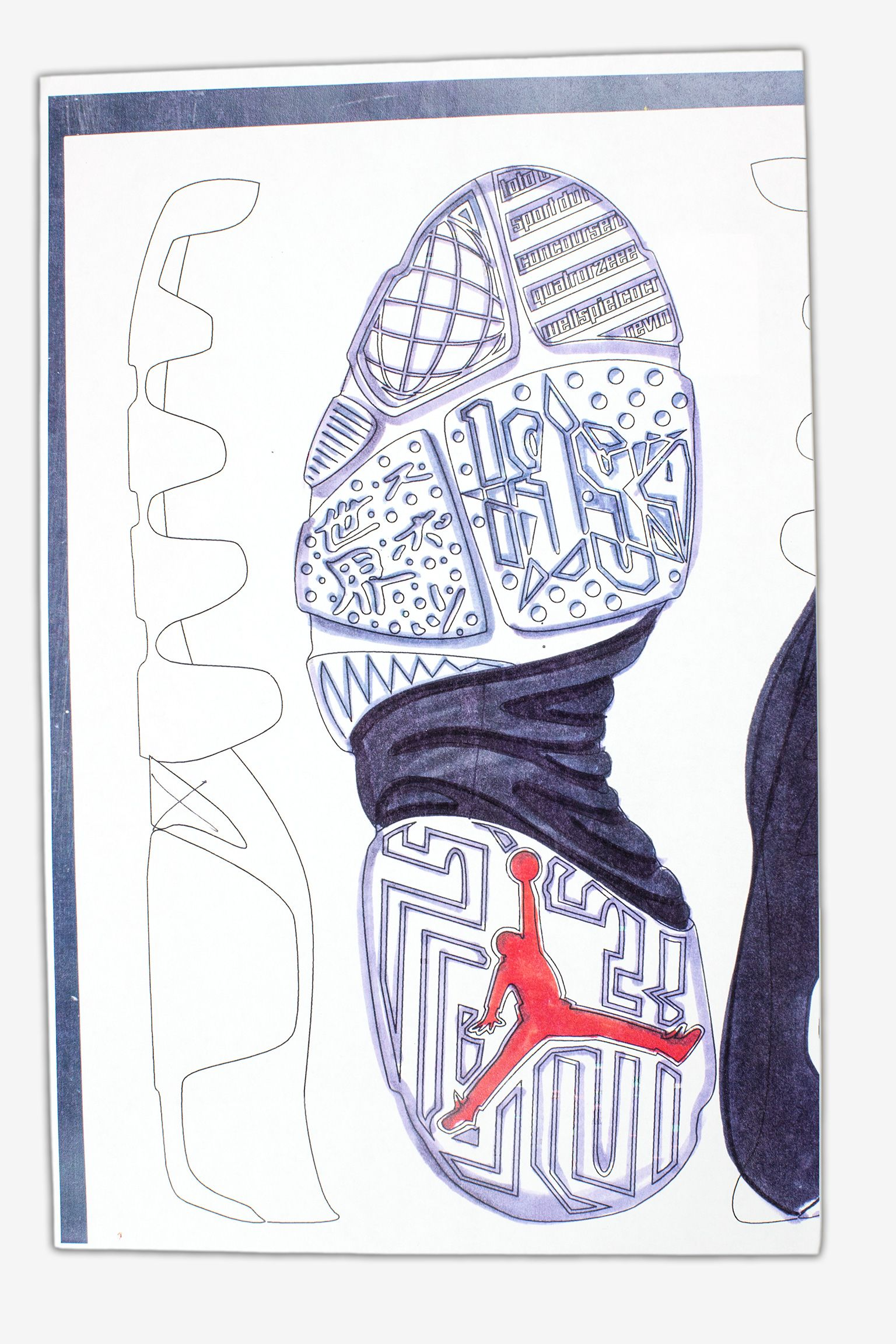 Informacje o projekcie: podeszwa zewnętrzna butów Air Jordan 9