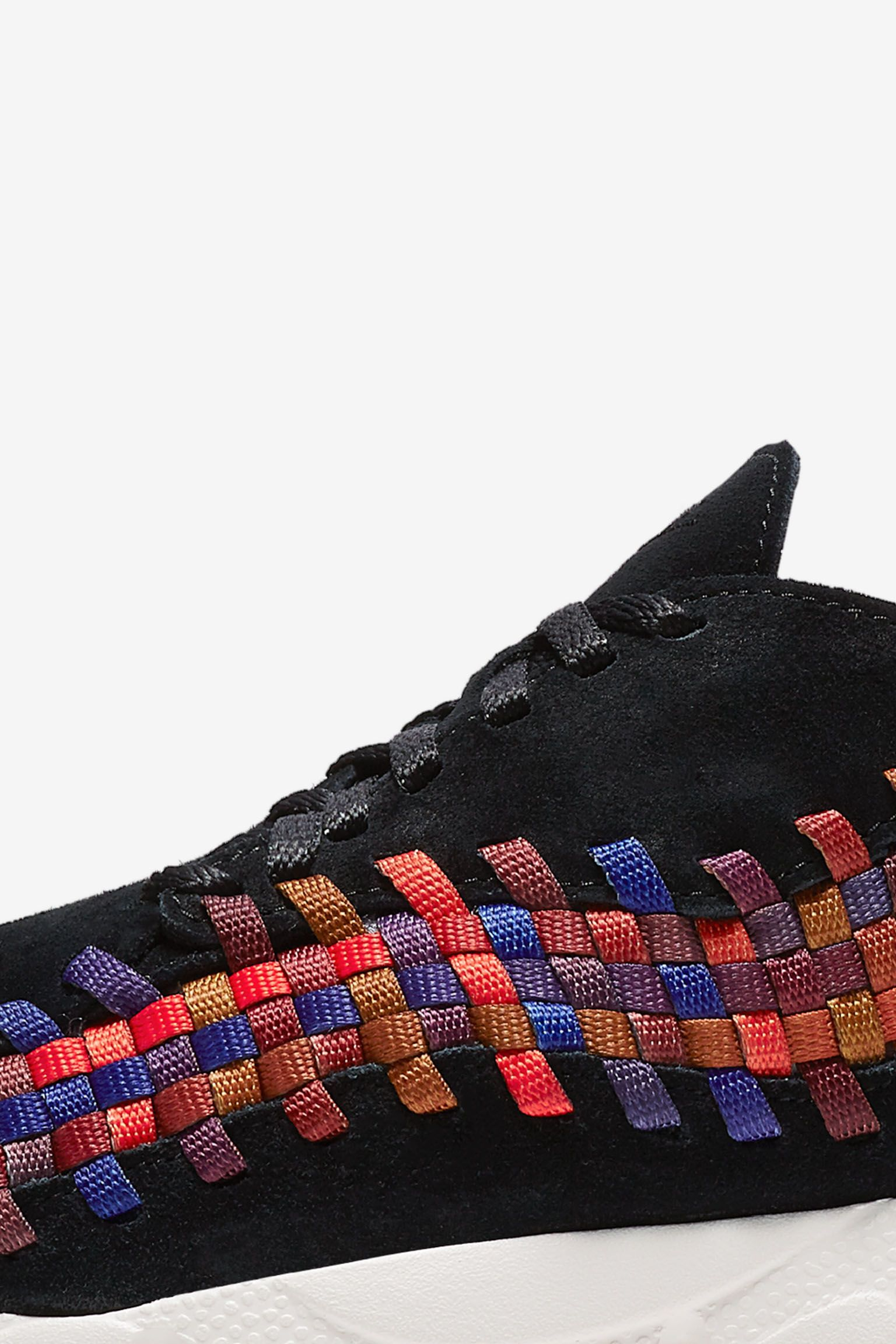 7a715 0629f nike woven rainbow incredible prices - newsbdonline.com f2e01cde37