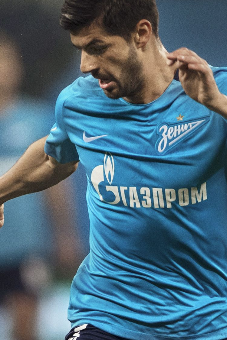 Kit de local del FC Zenit 2017-18