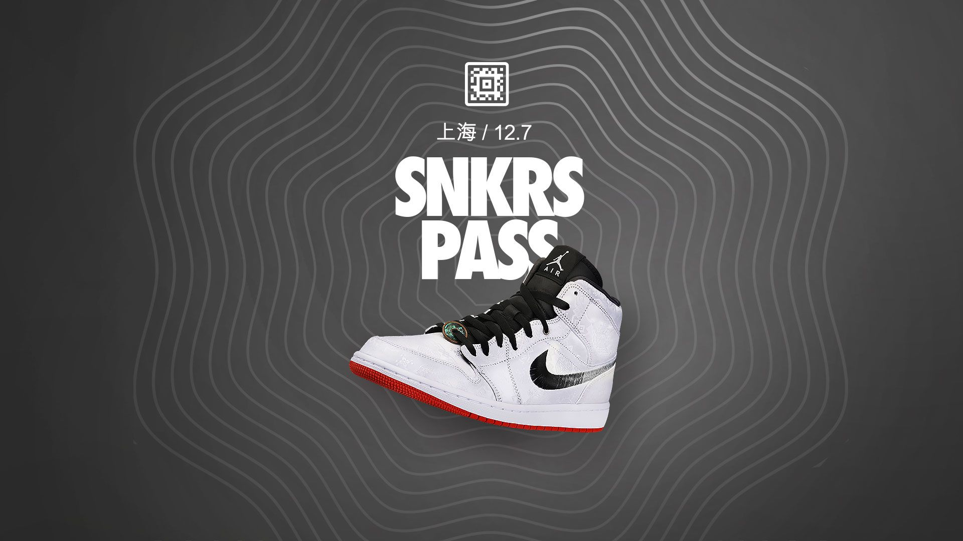 Air Jordan 1 Mid SE FRLS GC. Nike SNKRS CN