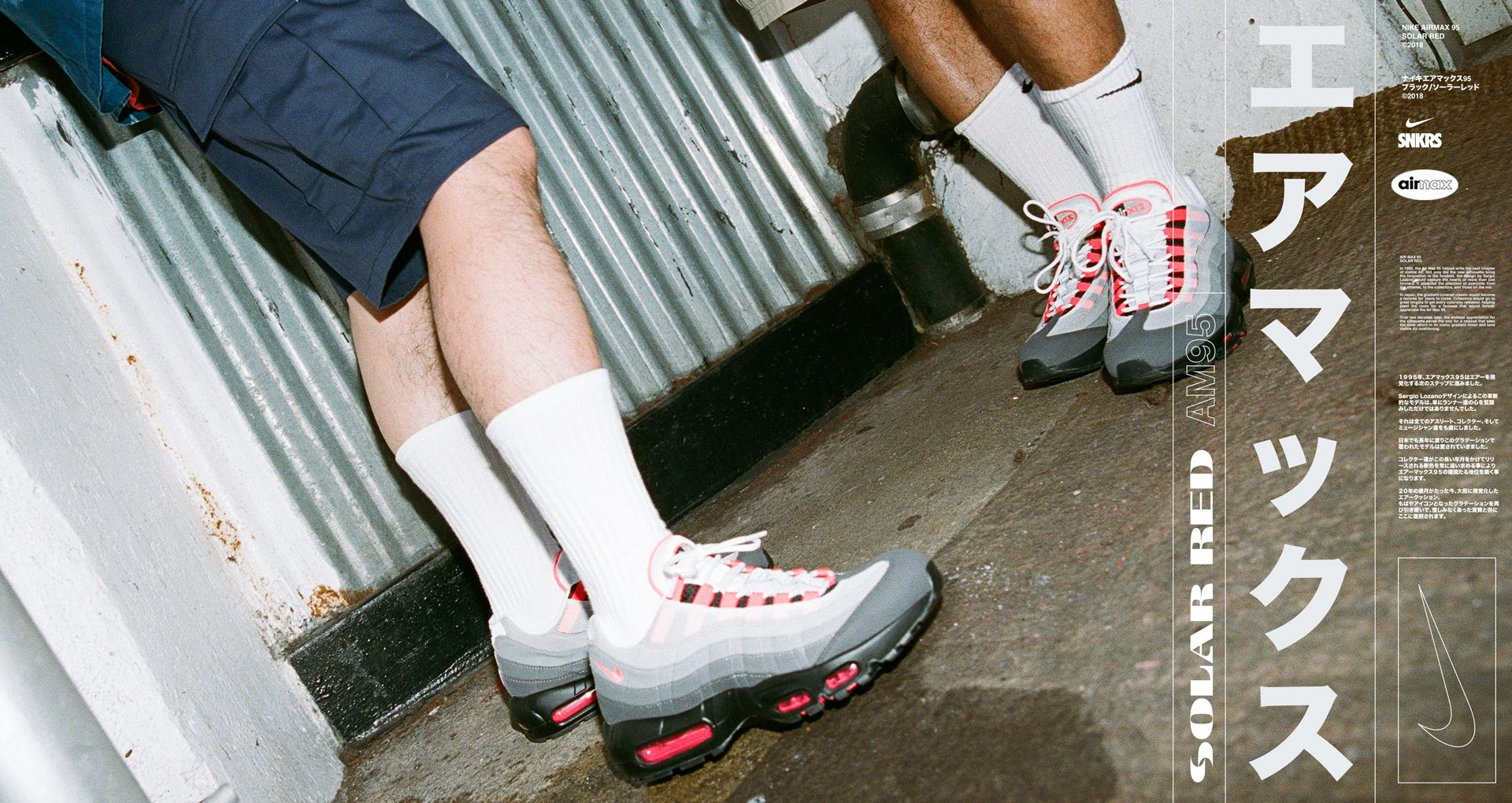 check out c3b5f 3dc5d Nike Air Max 95  White   Solar Red   Granite  ...