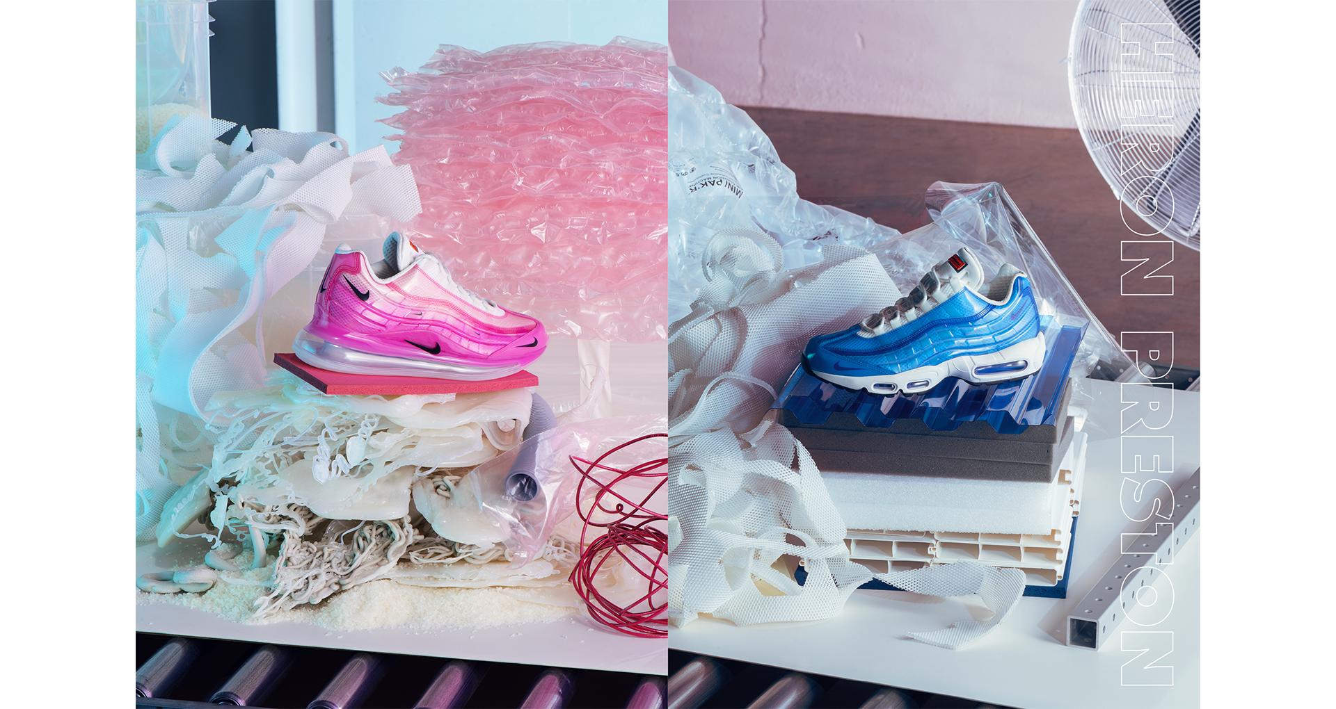 Nike By You: Heron Preston 720 + 95. Nike SNEAKRS ES