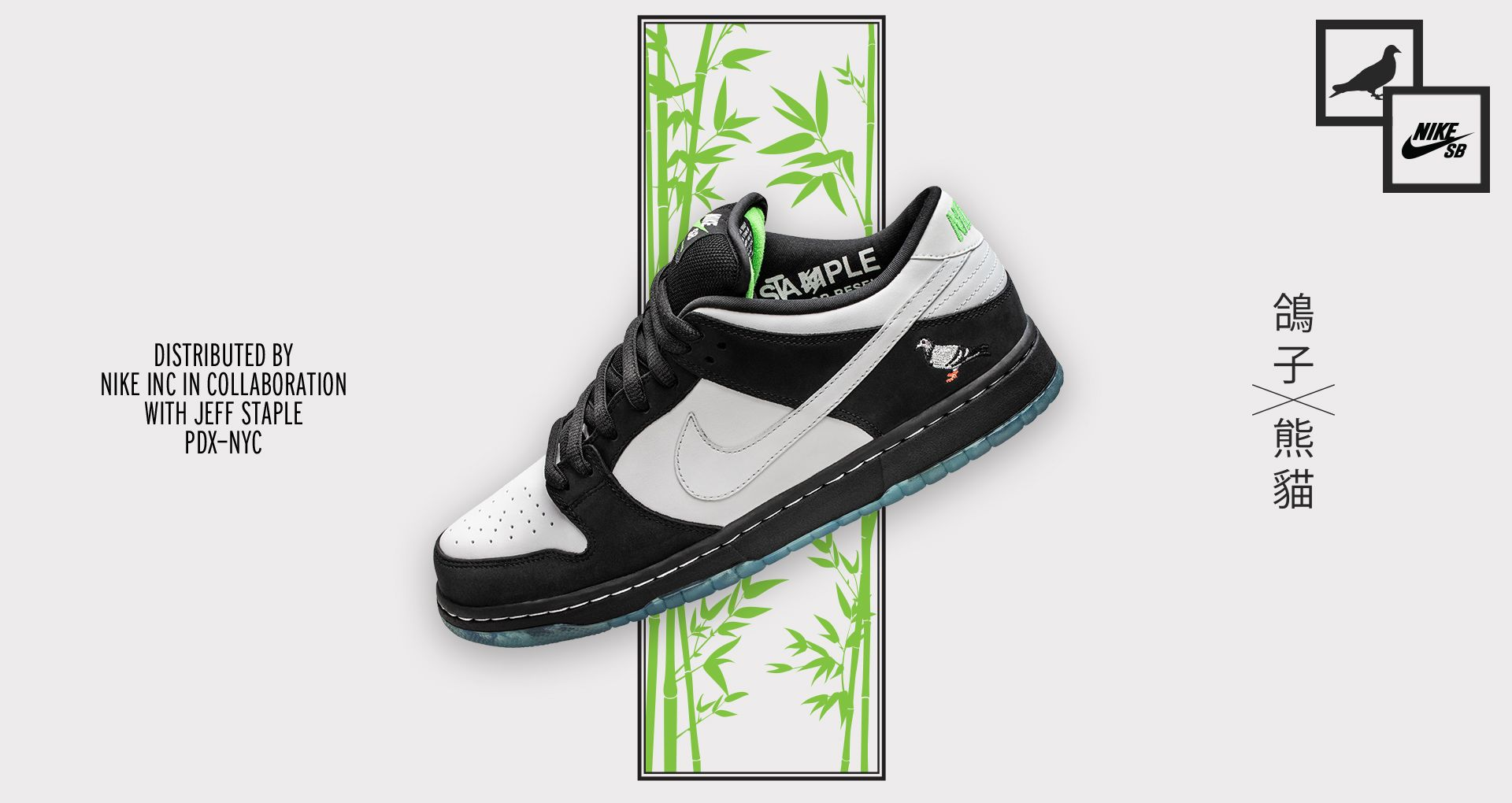 on sale 6bb6a 7851b SB Dunk Low Pro. Panda Pigeon