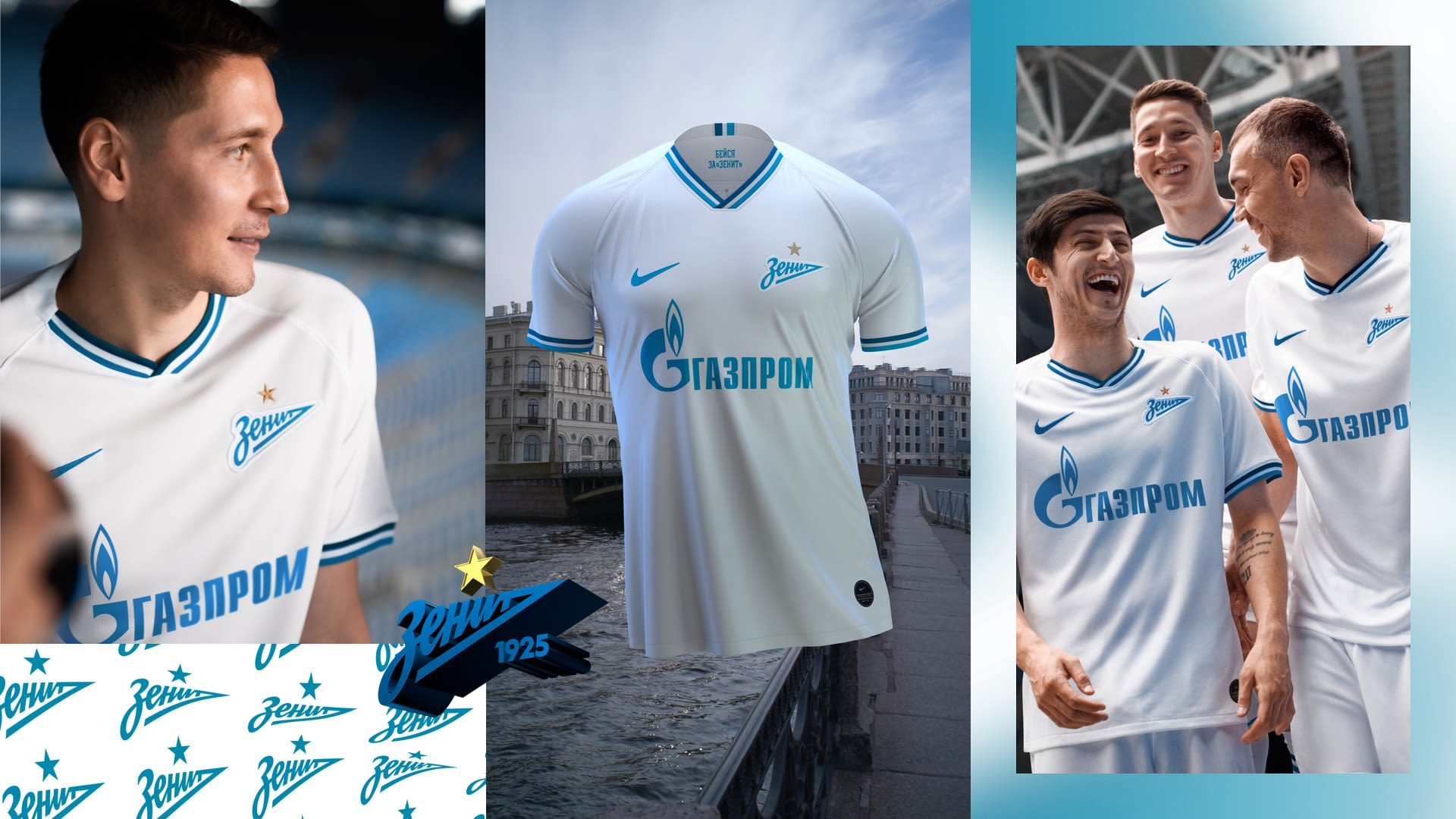21232ec7038f7 Джерси 2019/20 Zenit Stadium Away. Nike.com RU