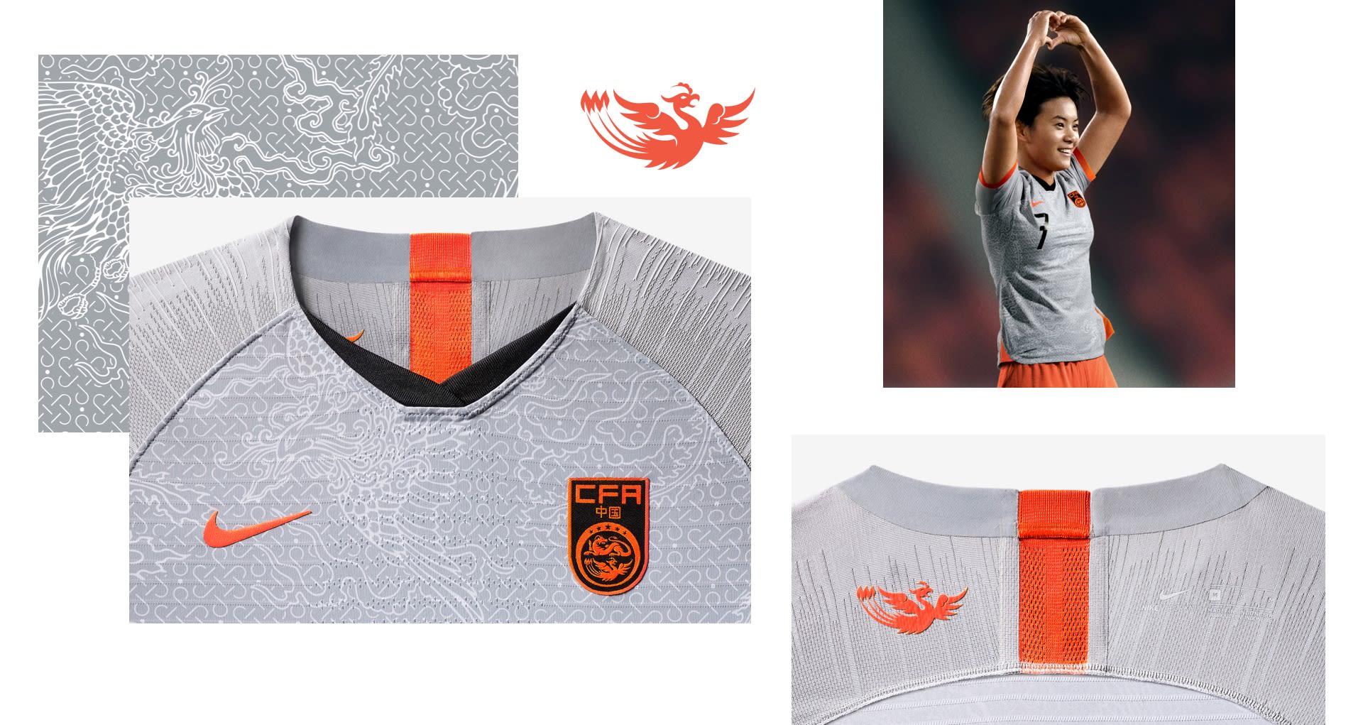 new arrival 43dbb 86b1e 2019 China Women's National Team Away Jersey. Nike.com