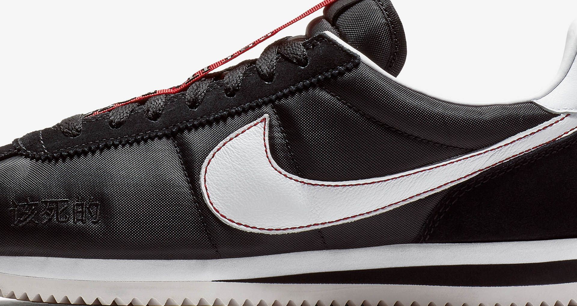 huge discount 574c4 8fc5d Cortez Kenny 3 'Black & Gym Red' Release Date. Nike+ SNKRS