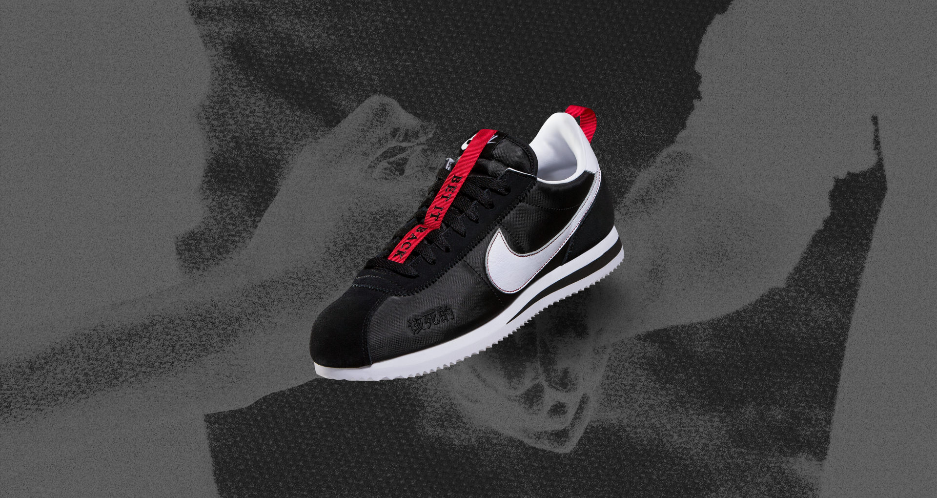 a536d59c9 The Championship Tour: Nike Cortez Kenny. Nike+ SNKRS