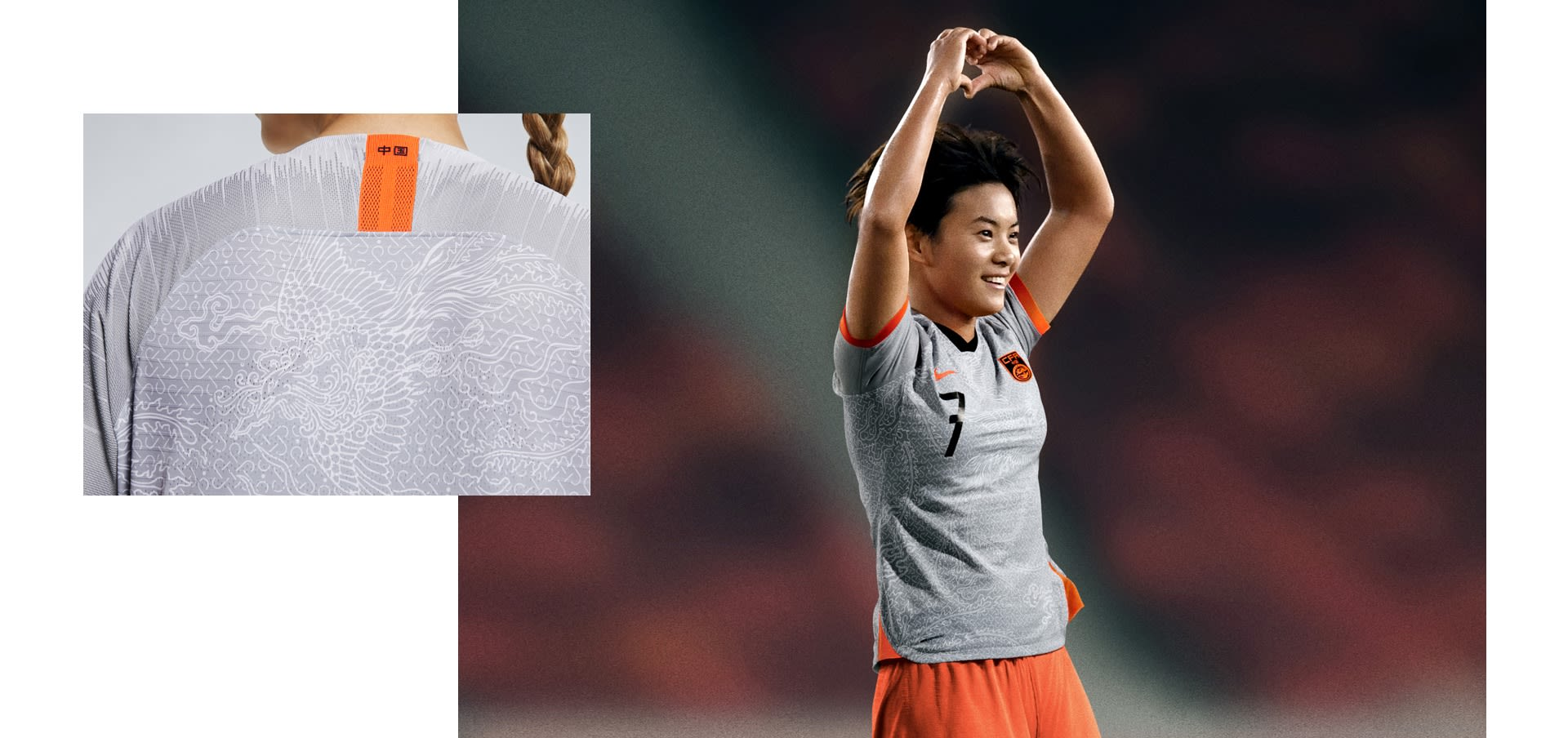 buy popular 11d56 52fe5 China Women's National Team 2019. Nike.com