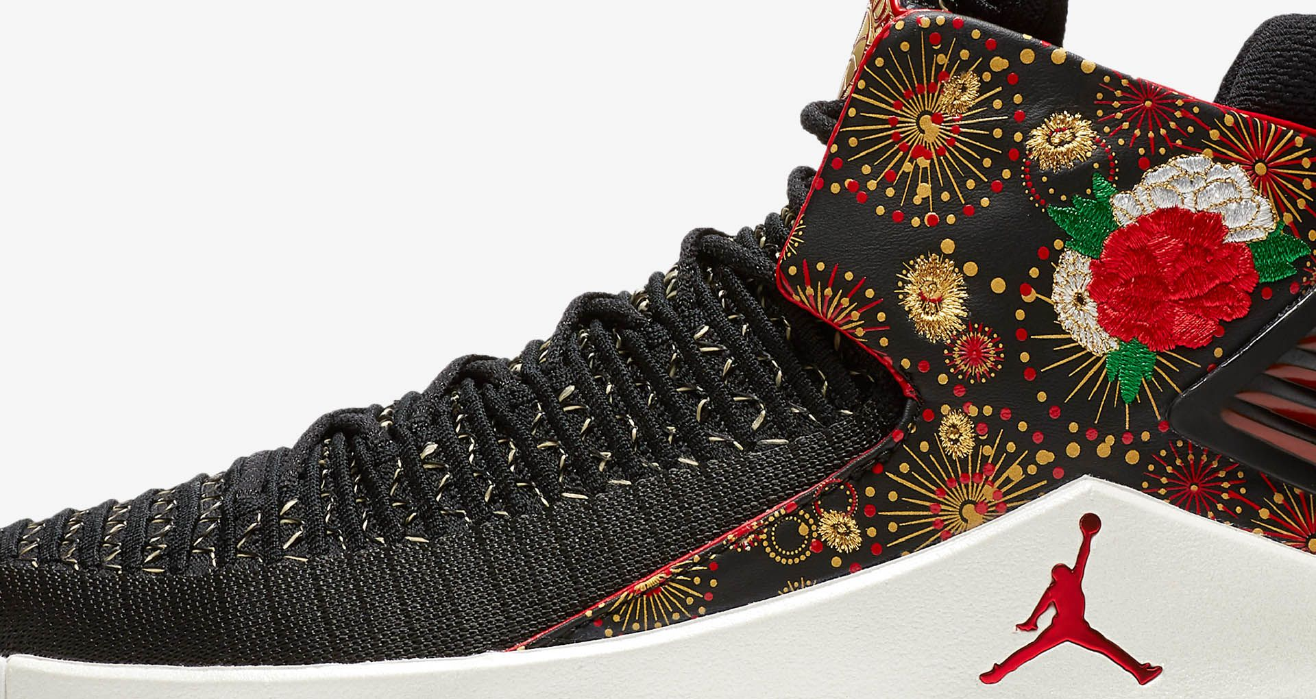 61419eb441710e ... online for sale Air Jordan 32 Chinese New Year 2018 Release Date Nike+  SNKR ...