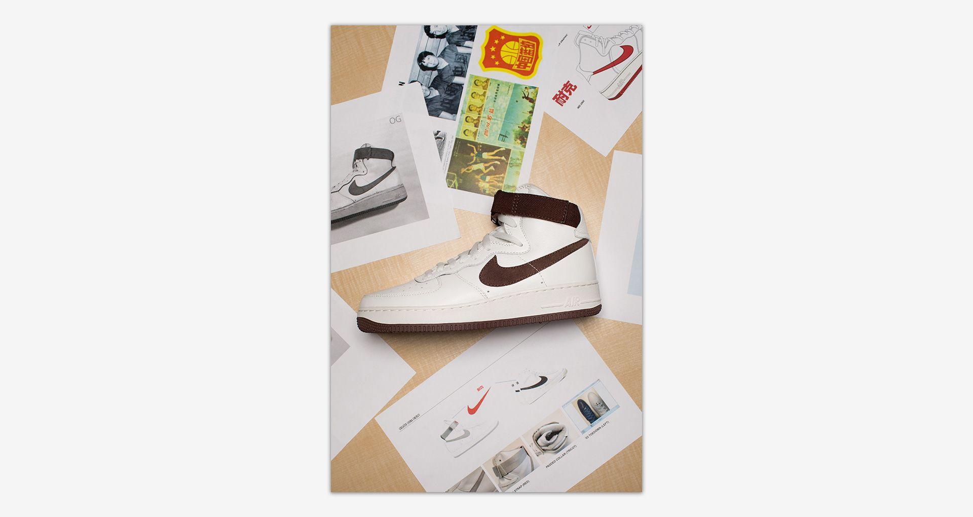 Dietro al design: Nike Air Max 1 OG Remaster. Nike+ Launch IT