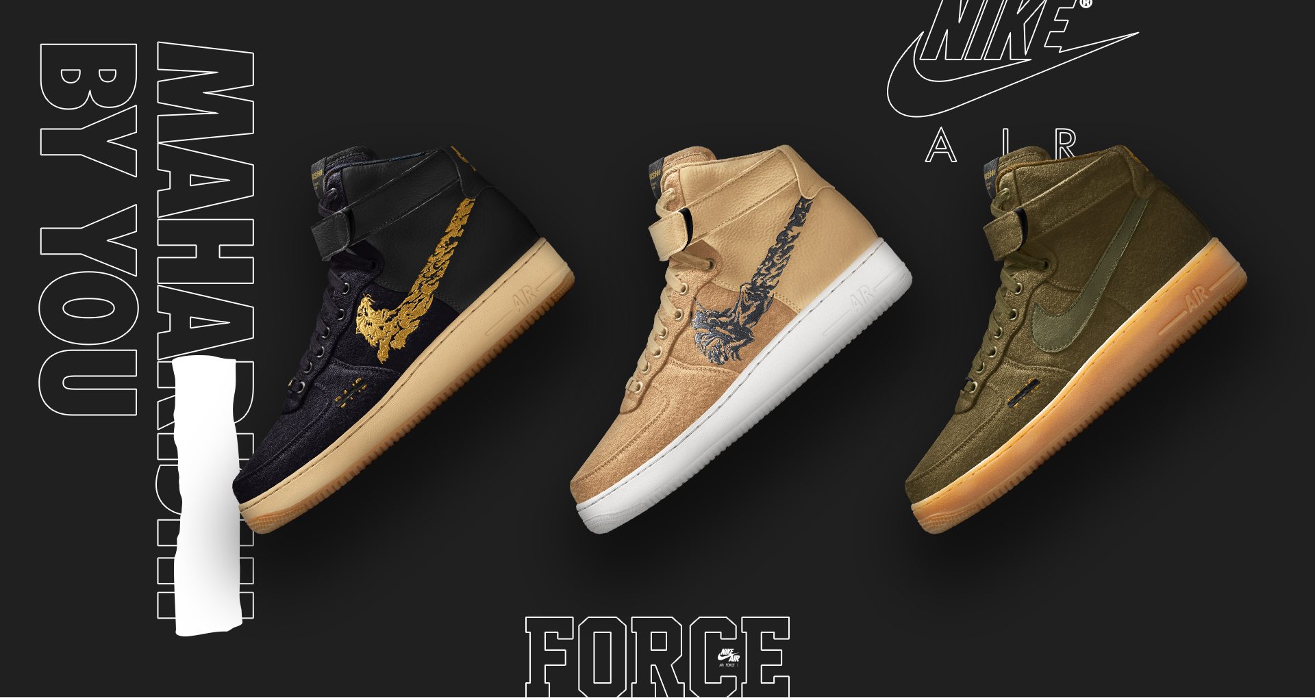 Air Force 1 x Nike By You