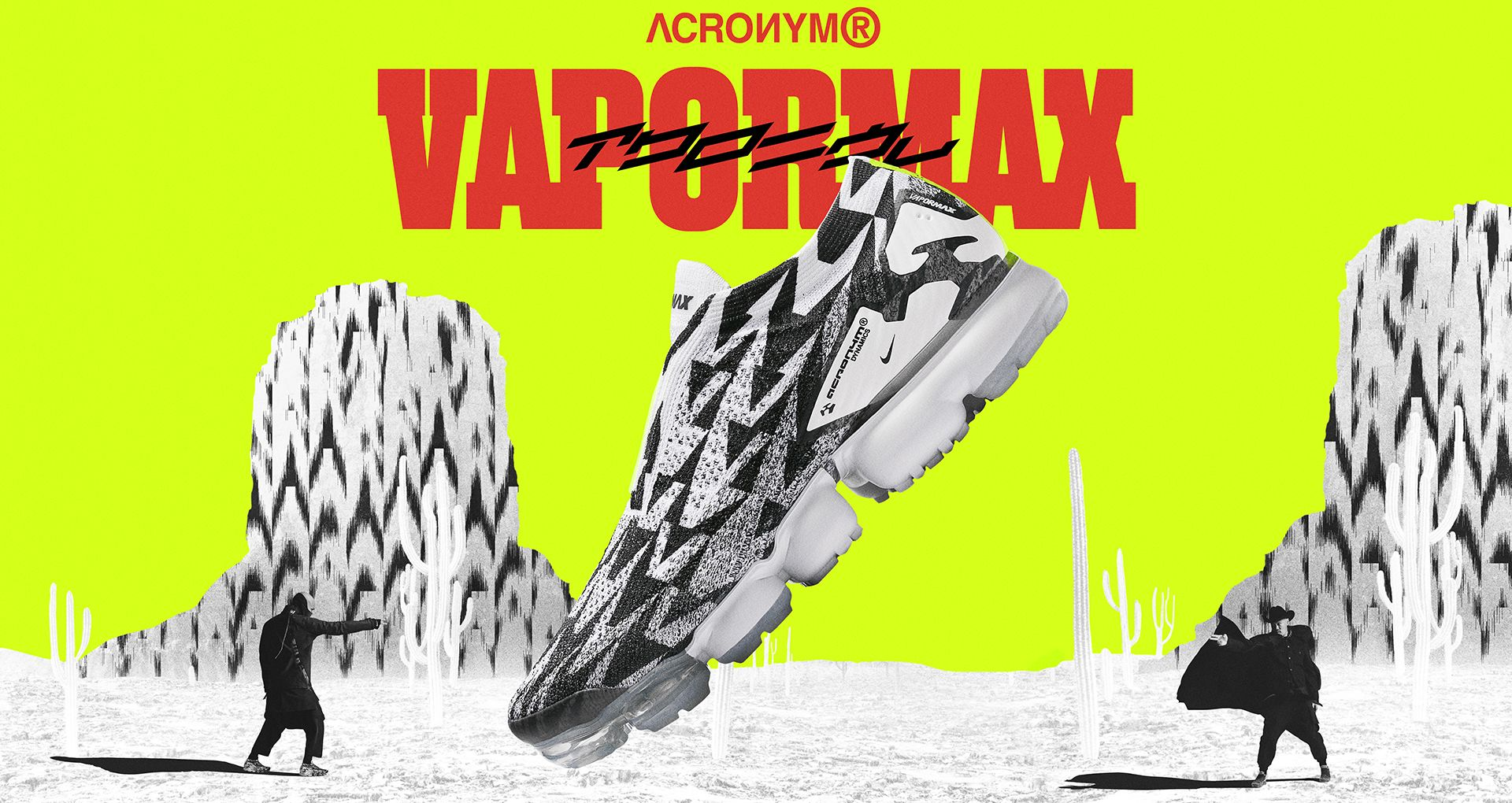 1812929a1d Date de sortie de la Nike Air Vapormax Moc 2 Acronym « Light Bone &  Black & Volt ». Nike⁠+ Launch FR
