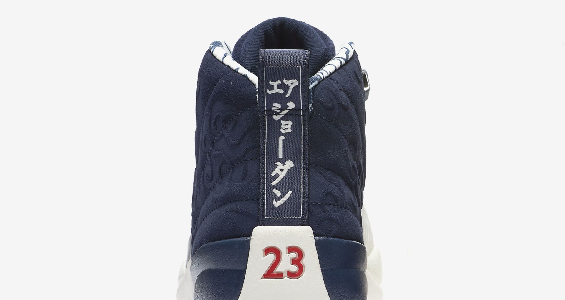 best service 16e41 fdcbf BIG KIDS  AIR JORDAN XII. INTERNATIONAL FLIGHT