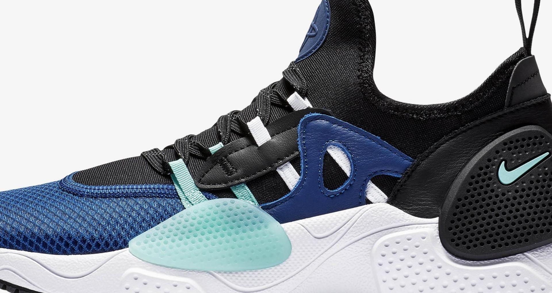 Nike Huarache E.D.G.E. TXT HA \u0027Indigo Force \u0026 Black \u0026 White