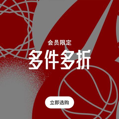 NIKE 耐克中国官网 折扣区5折起 还可2件9折 3件8折