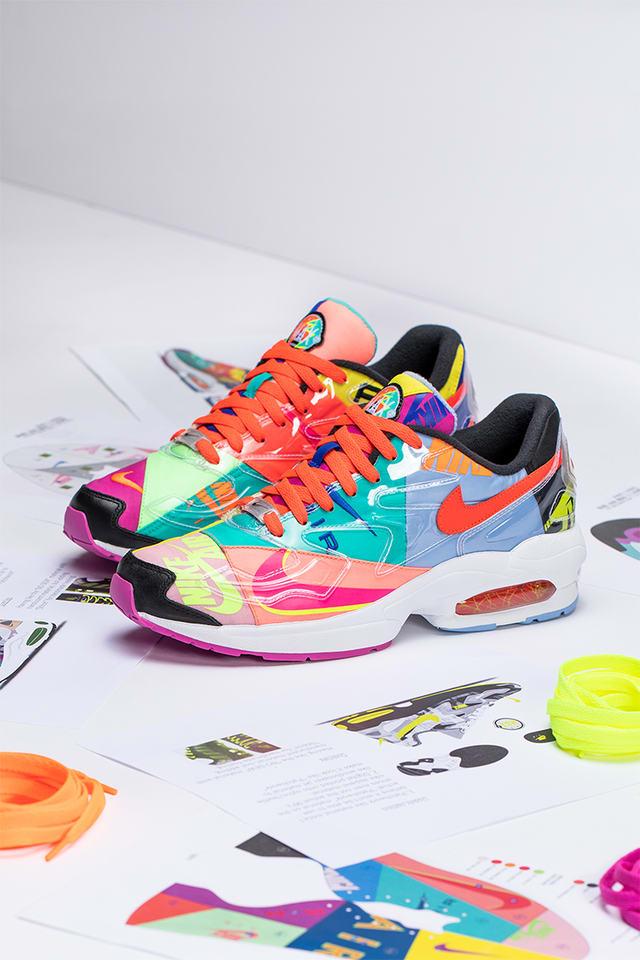 atmos x Nike Air Max2 Light. Nike SNKRS
