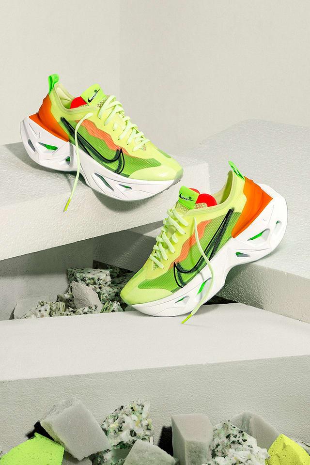 Zoom X Vista Grind. Nike SNKRS SE