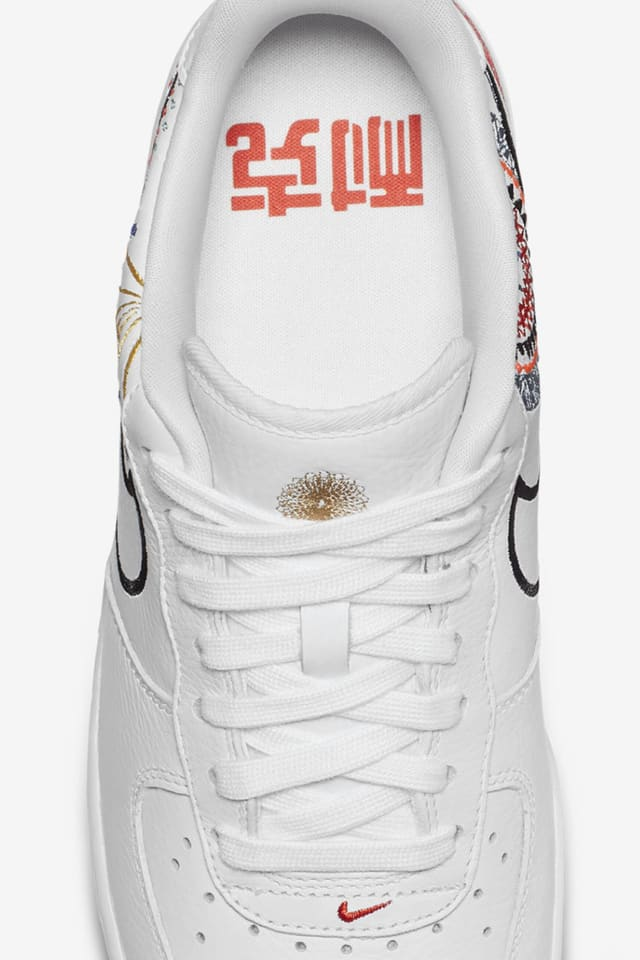 Nike Air Force 1 LNY 'White & Habanero Red' voor dames