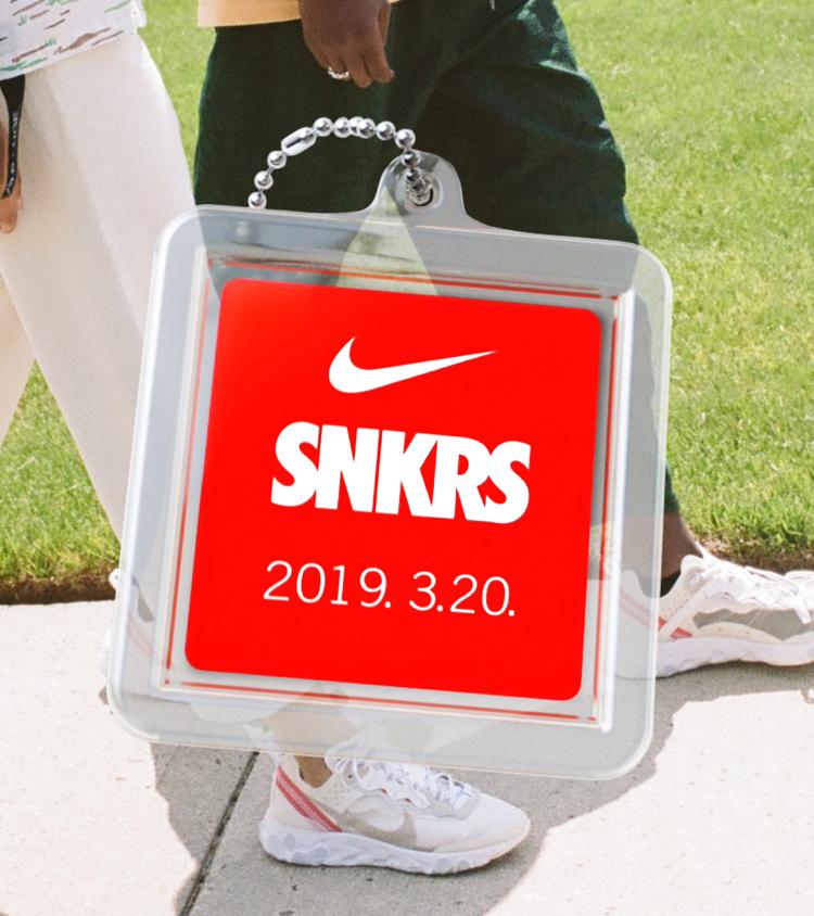 【NIKE公式】1 YEAR ANNIVERSARY