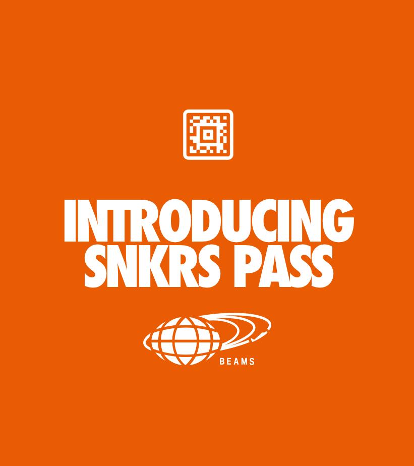 【NIKE公式】Introducing SNKRS PASS