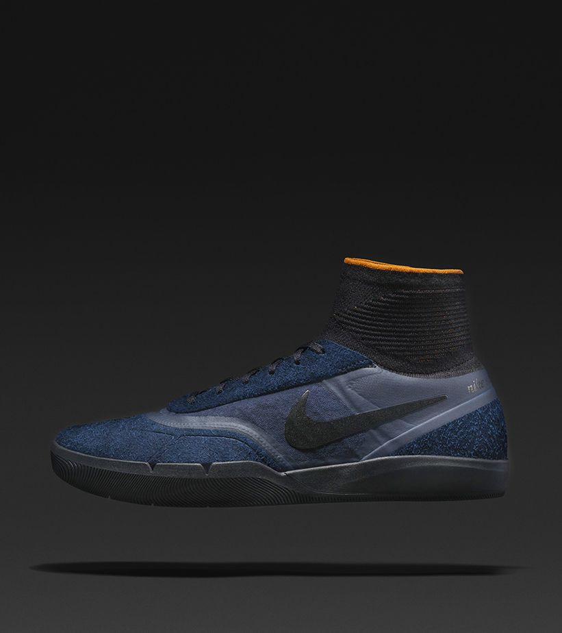 marrón lazo Habitual  Nike SB Koston 3 Hyperfeel