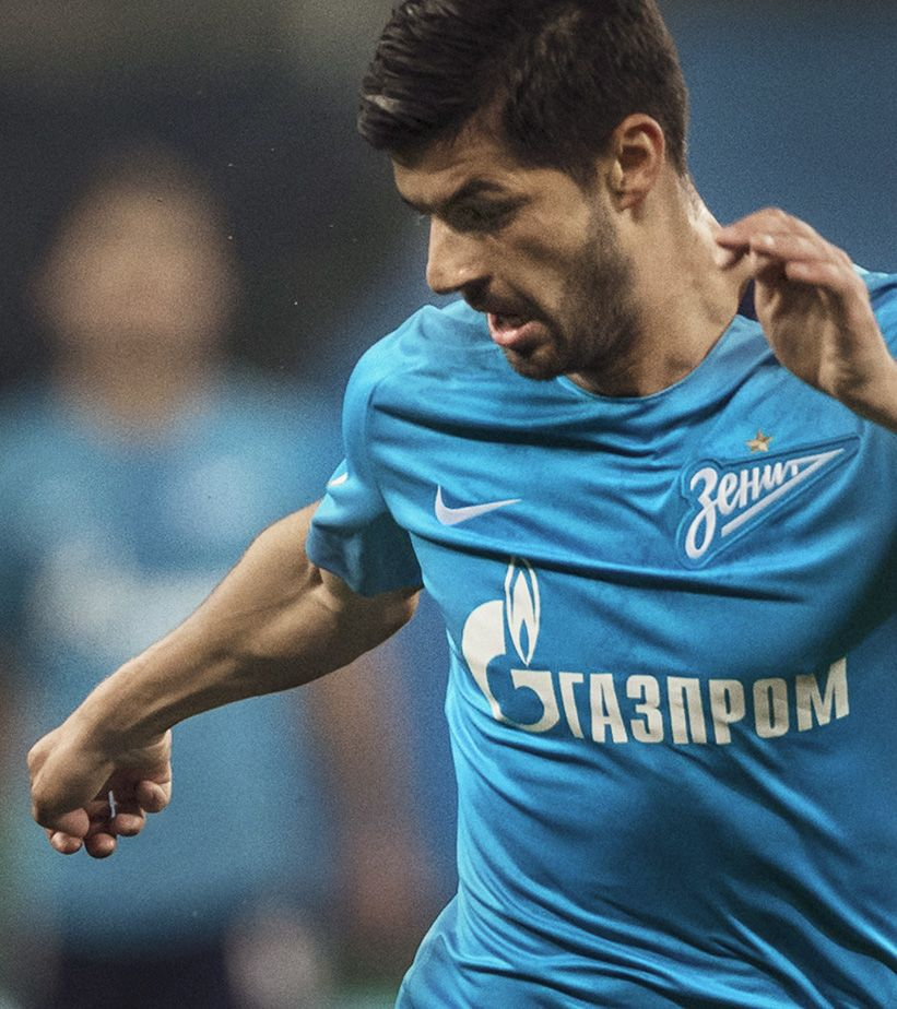 2017/18 FC Zenit Stadium Home Kit