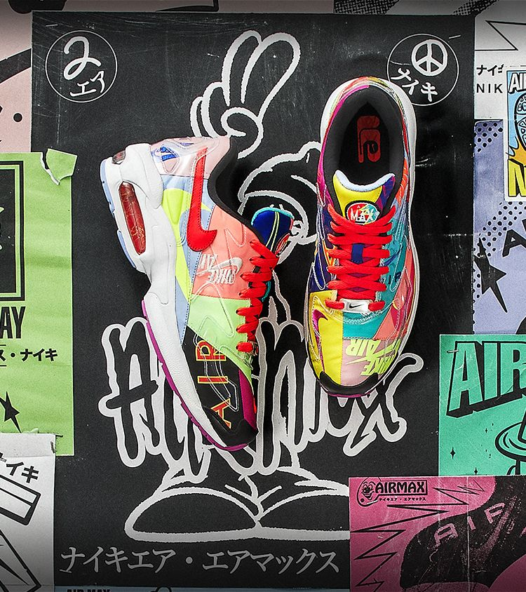 Air Max2 Light 'Atmos' Release Date. Nike SNKRS