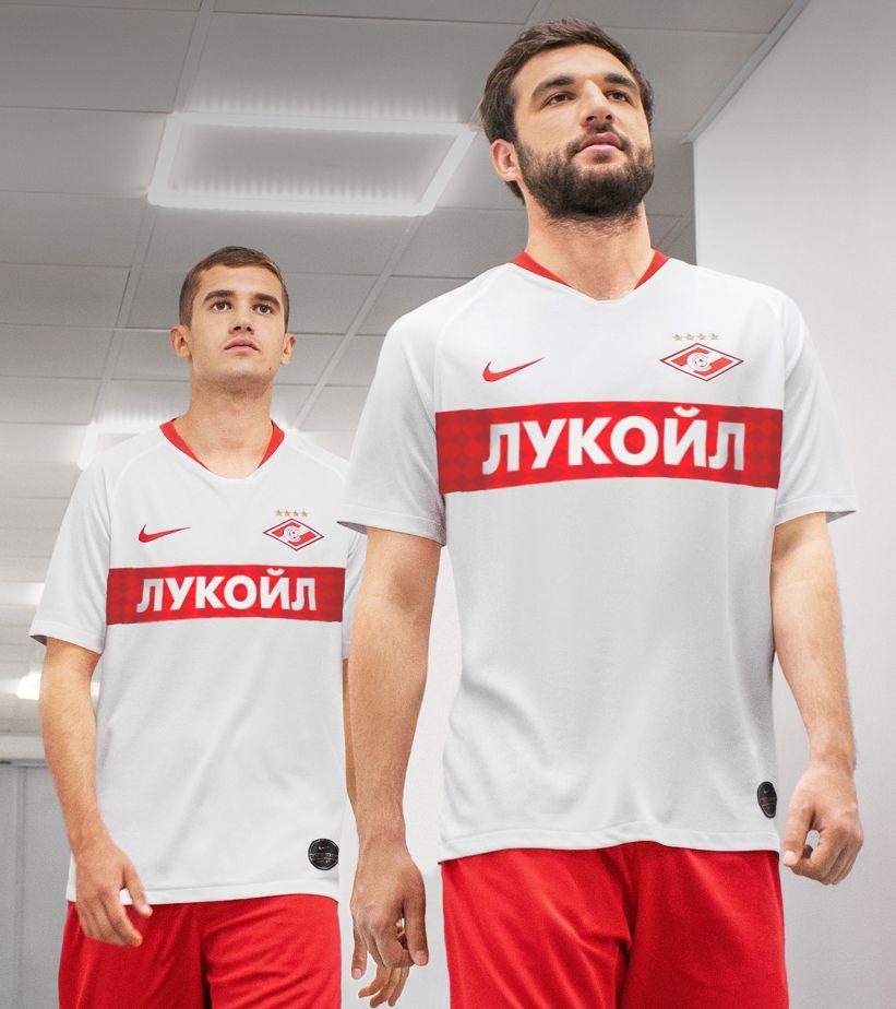 SPARTAK MOSCOW 2019/20 Stadium Away Jersey
