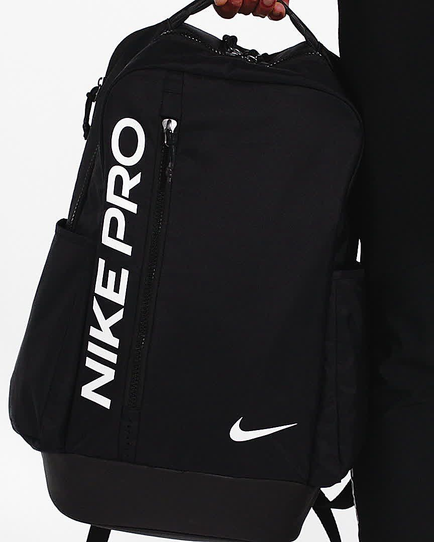 137644b06 Nike Vapor Power 2.0 Graphic Training Backpack. Nike.com GB