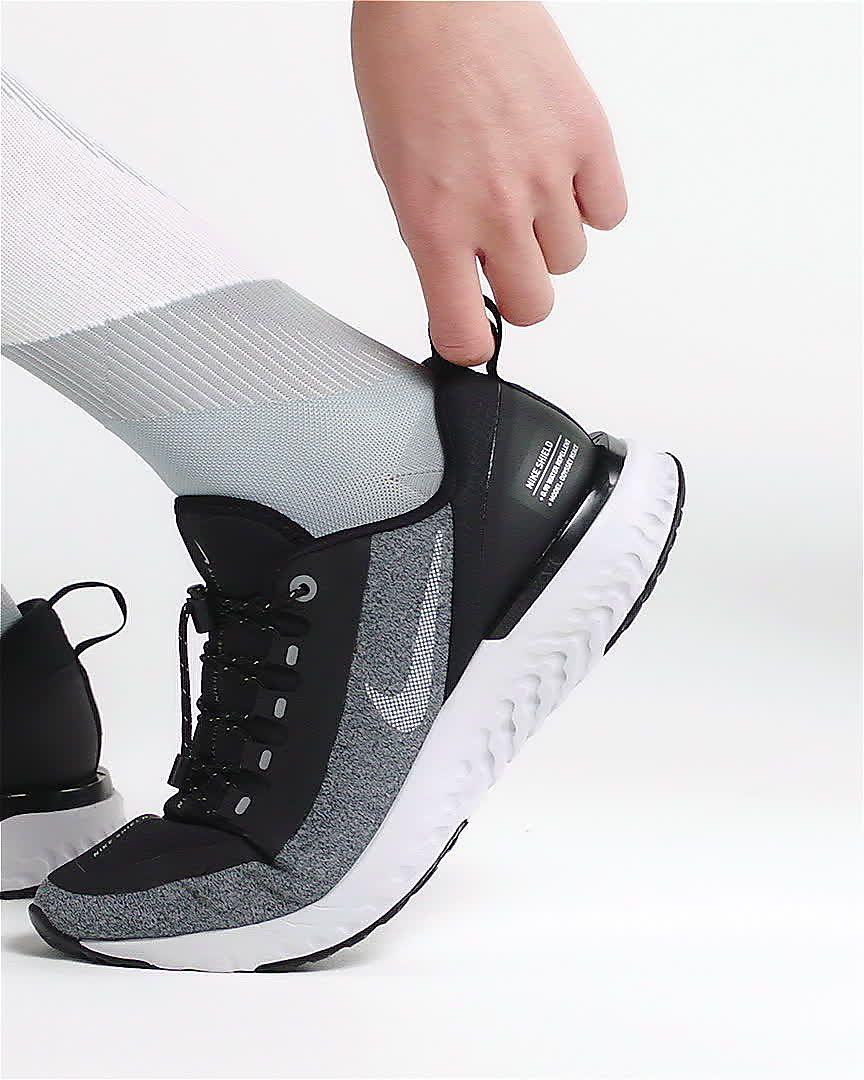 best service 9e01b 5b7b1 Damskie buty do biegania Nike Odyssey React Shield Water-Repellent. Nike.com  PL