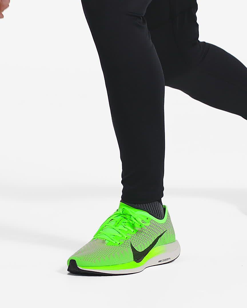 Nike Zoom Pegasus Turbo 2 Women's Running Shoe. Nike ID