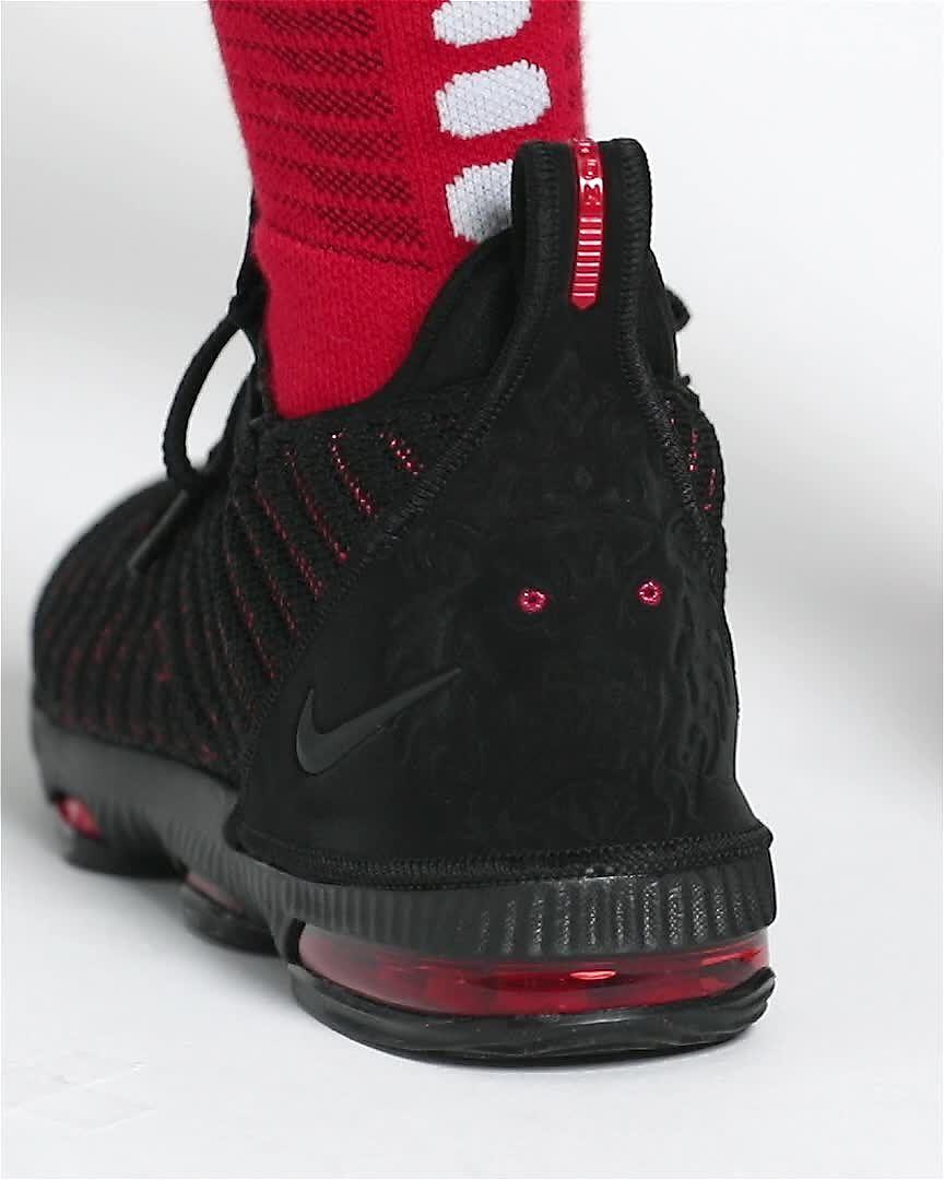 47dd5612 LeBron 16 Big Kids' Basketball Shoe. Nike.com