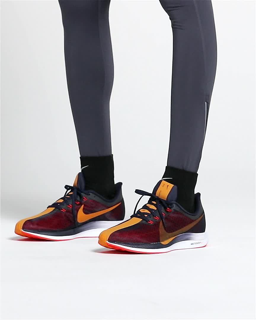 436d1b945458 Nike Zoom Pegasus Turbo Men s Running Shoe. Nike.com