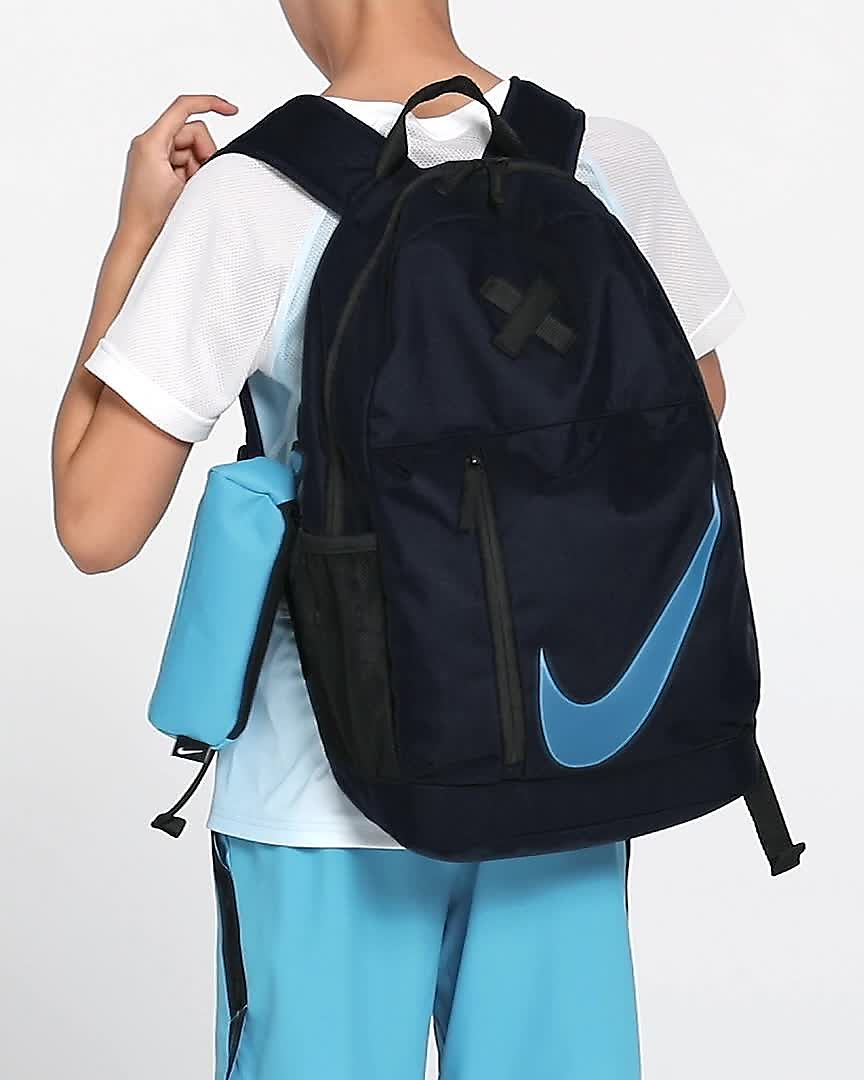 5078fb95d2b7 Nike Elemental Kids  Backpack. Nike.com GB